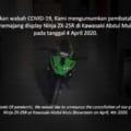 ニンジャZX-25R、4月4日の発表展示が中止に……新型コロナウイルスの影響|カワサキ インドネシア