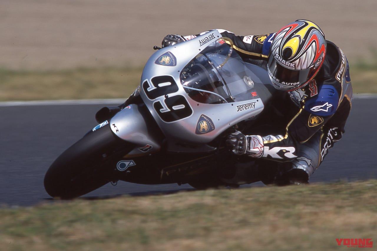 プロトンKRのマシンを走らせるジェレミー・マクウィリアムス選手、2002年
