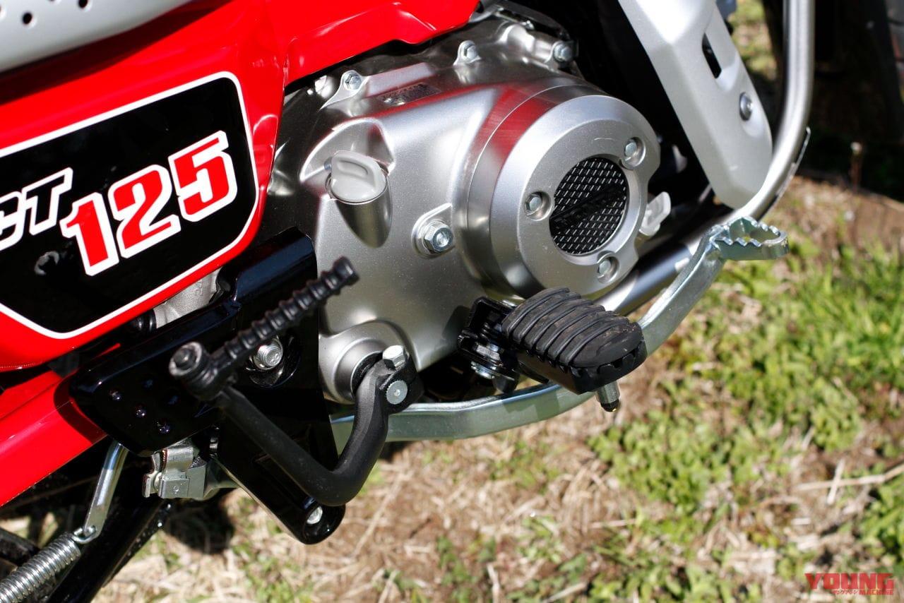 CT125ハンターカブのエンジン