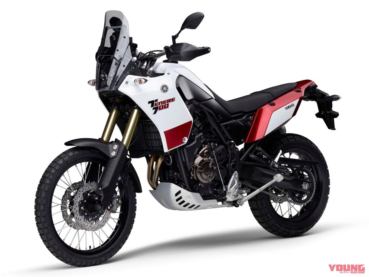 YAMAHA Ténéré 700 ABS[2020]ブルーイッシュホワイトパール1(ホワイト)
