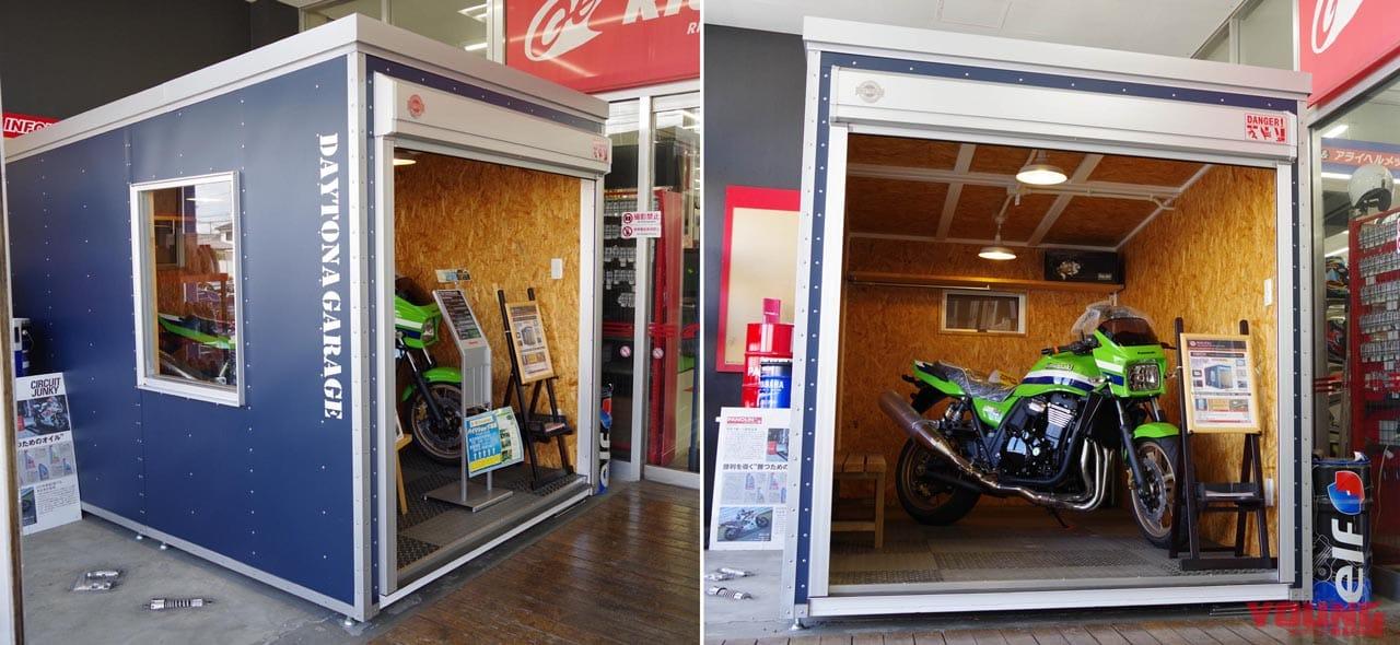 デイトナのモーターサイクルガレージ