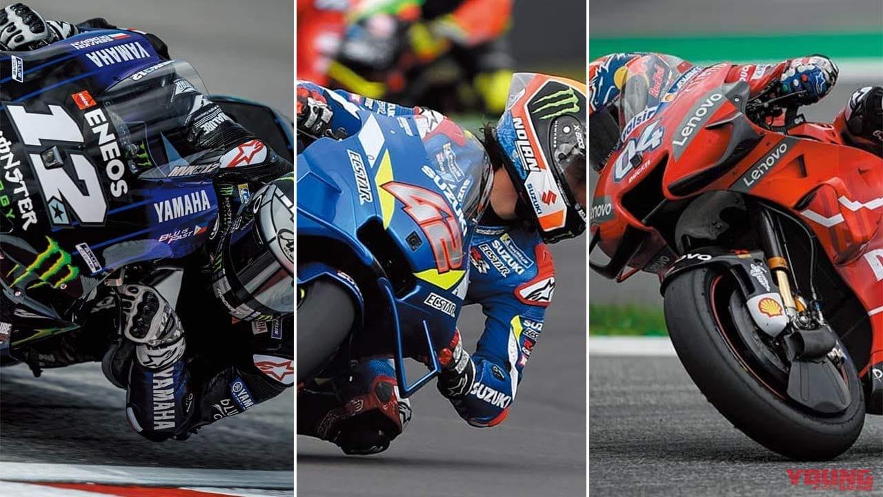 '19 MotoGPを振り返る【元GPライダー青木宣篤の目:ヤマハ|スズキ|欧州勢編】