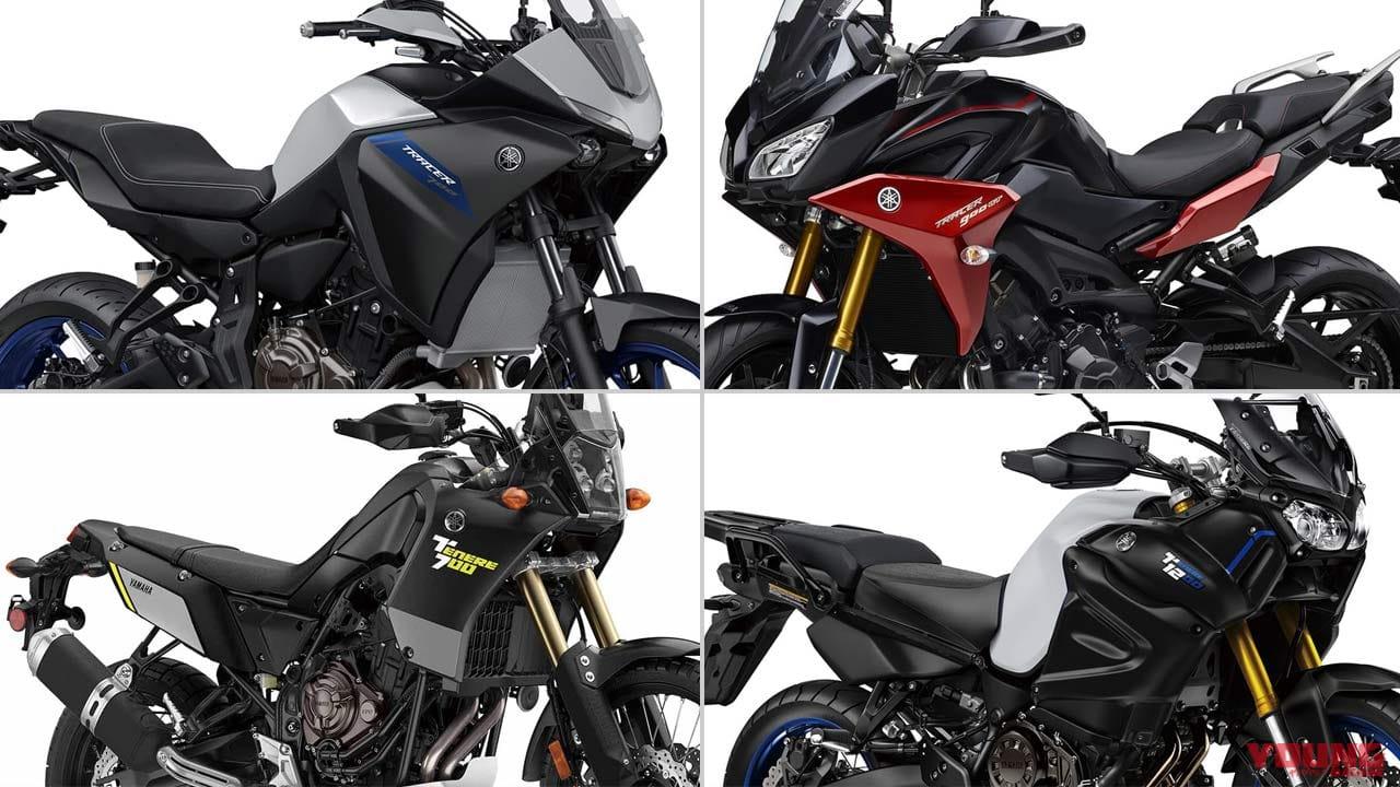 '20新車バイク総覧〈大型アドベンチャー&オフロード|国産車#3/4〉ヤマハ