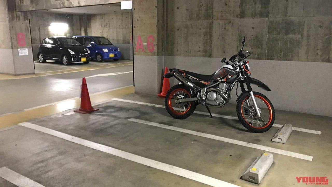 二輪車利用環境改善部会レポート