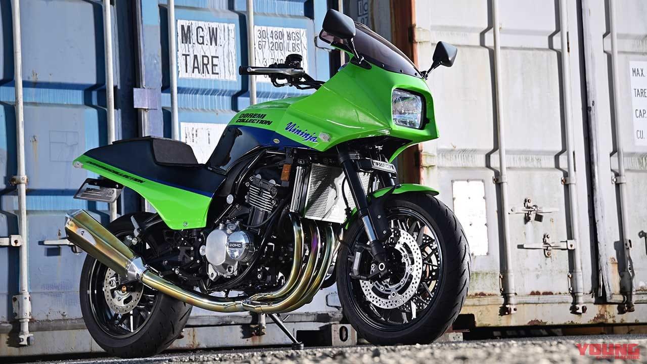 Z900RSニンジャスタイル01