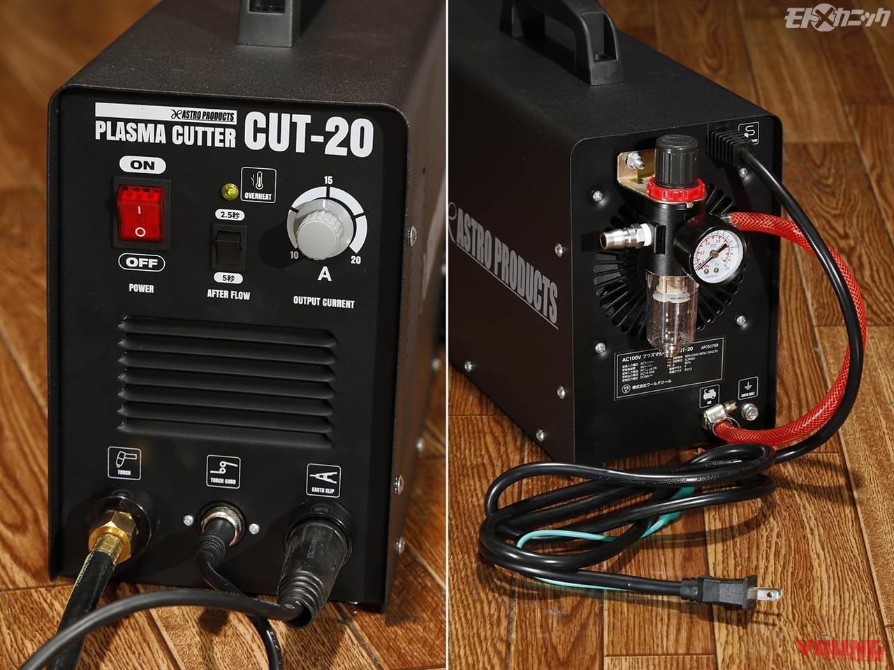 AP AC100Vプラズマカッター CUT-20[アストロプロダクツ]