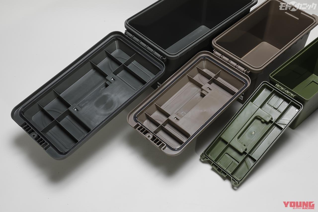 AP プラスチックボックス[アストロプロダクツ]