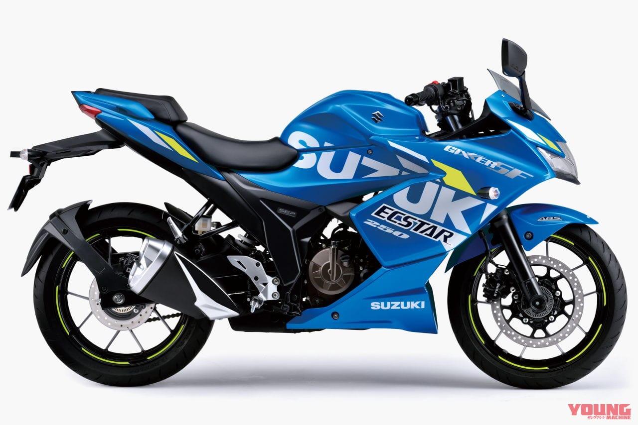SUZUKI Gixxer SF 250[2020]トリトンブルーメタリック
