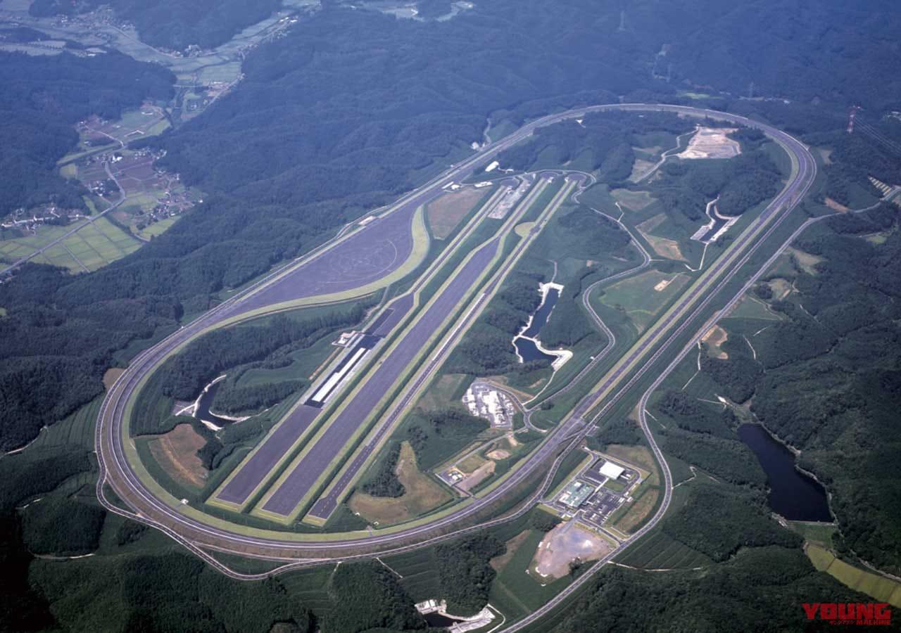 日本自動車研究所(JARI) 高速周回路