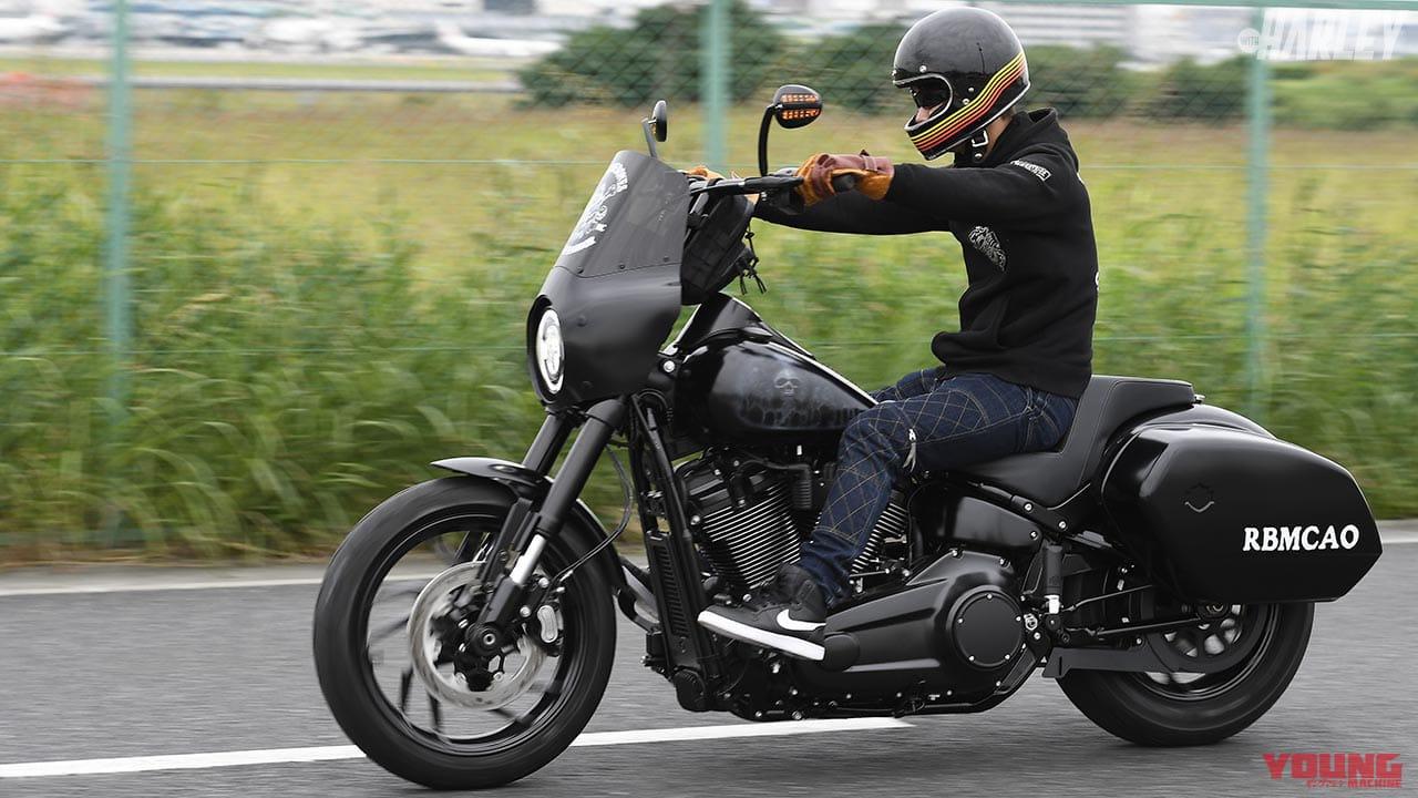 RTB Motorcycle スポーツグライドカスタム 走行