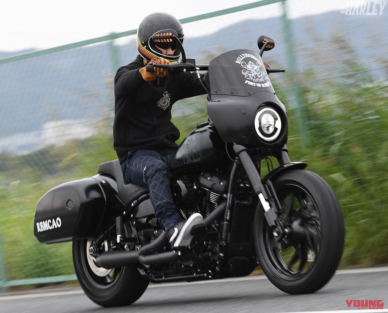 RTB Motorcycleスポーツグライドカスタム 走行