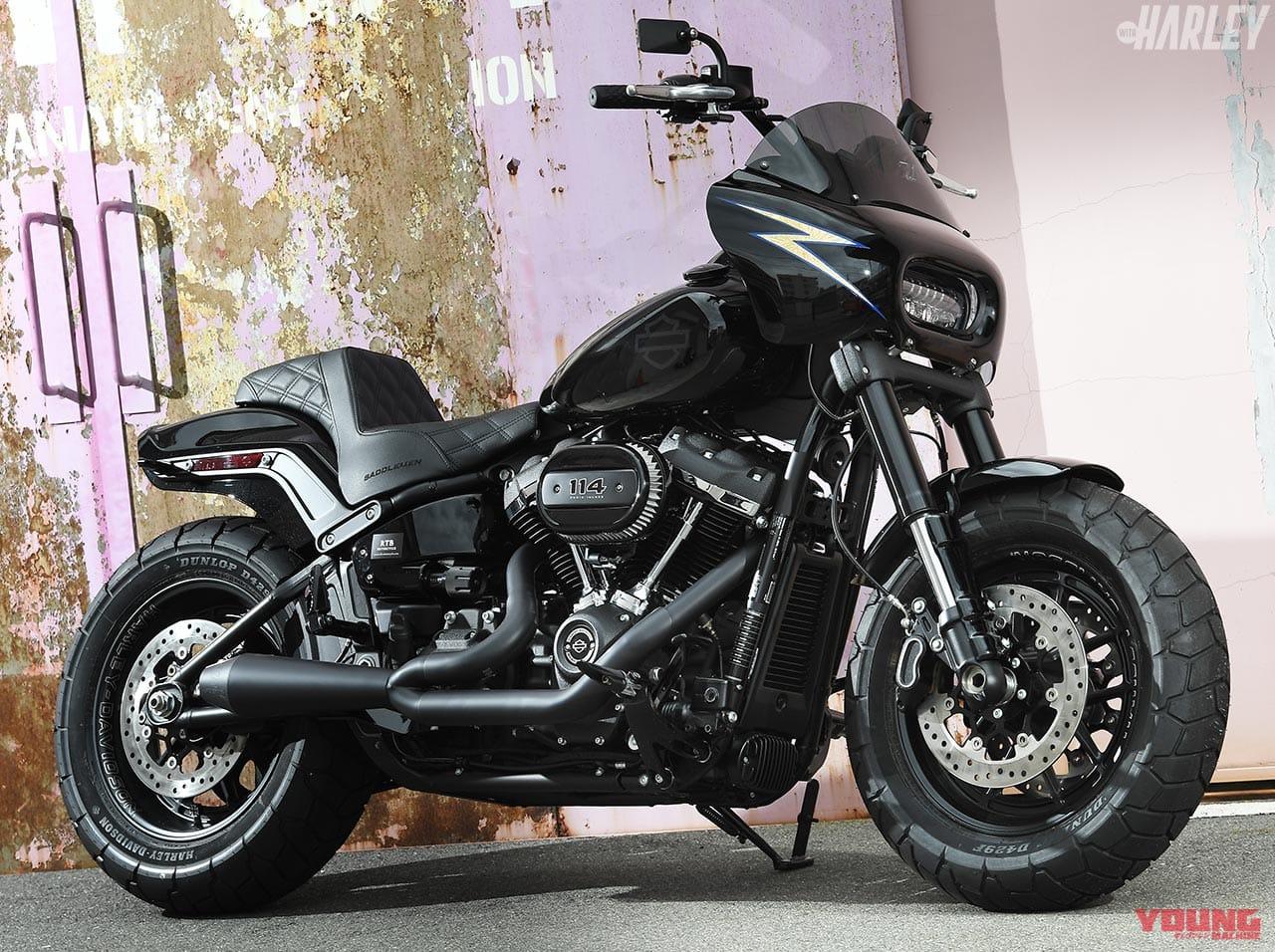 RTB Motorcycle ファットボブ114カスタム