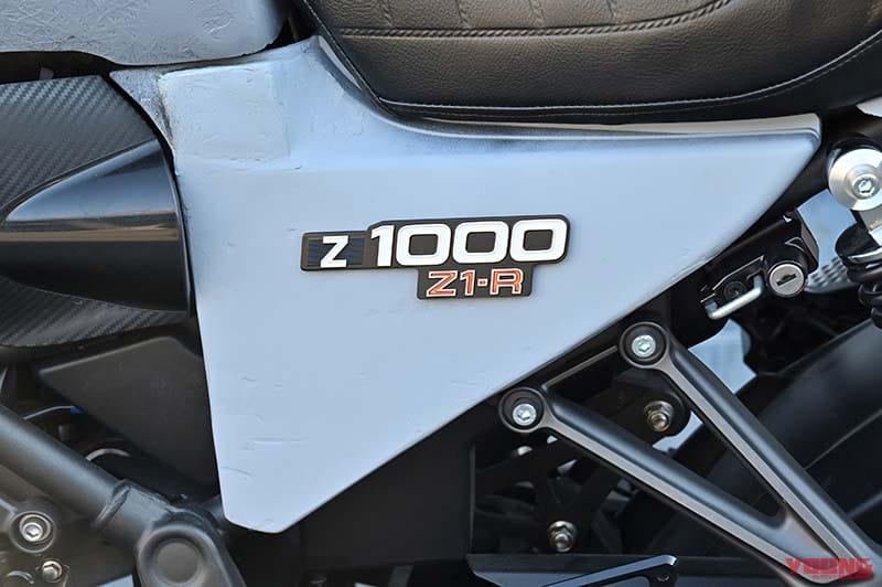 Z900RS Z1-R_009