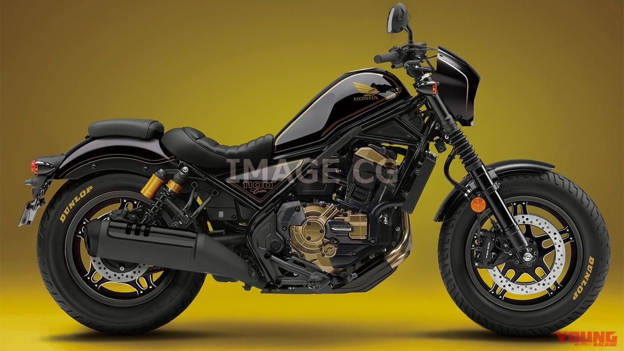 Honda Rebel1100