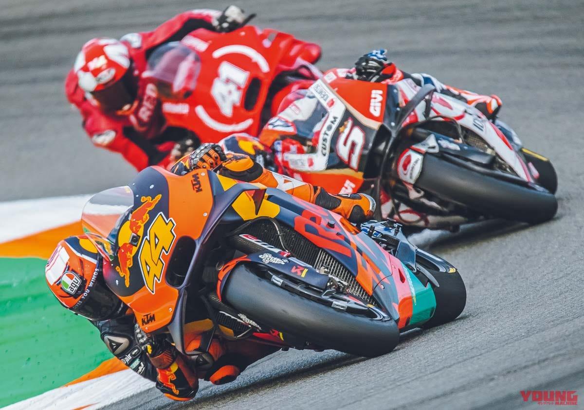 2019 MotoGP KTM