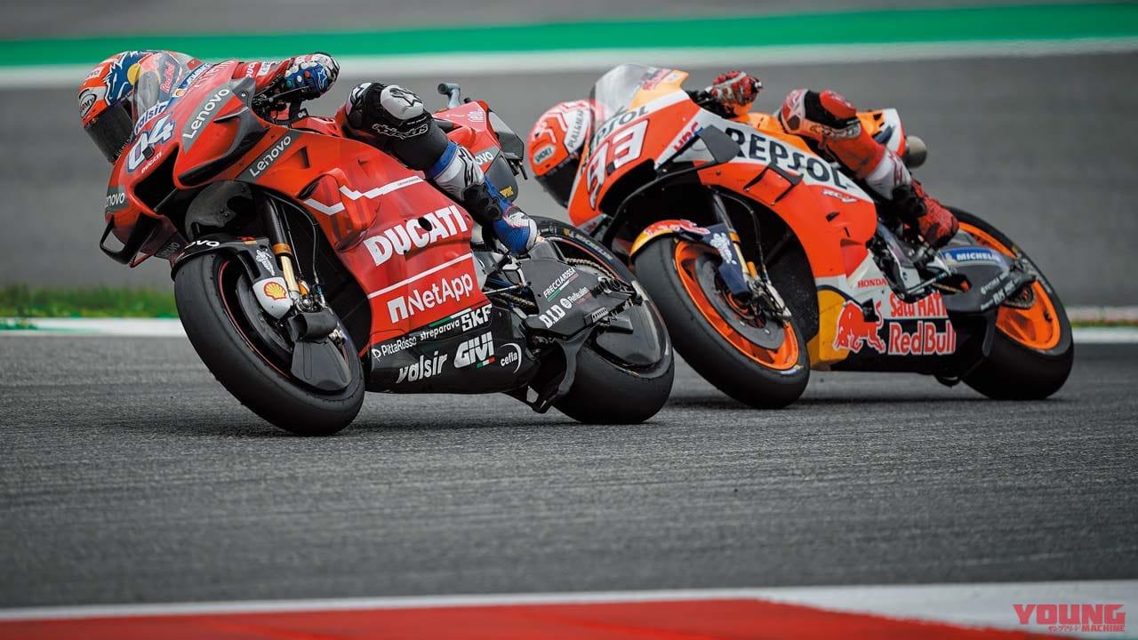 MotoGP ドゥカティ デスモセディチ GP19