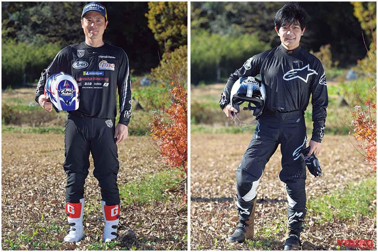 世界GP王者・原田哲也がトライアルに挑戦