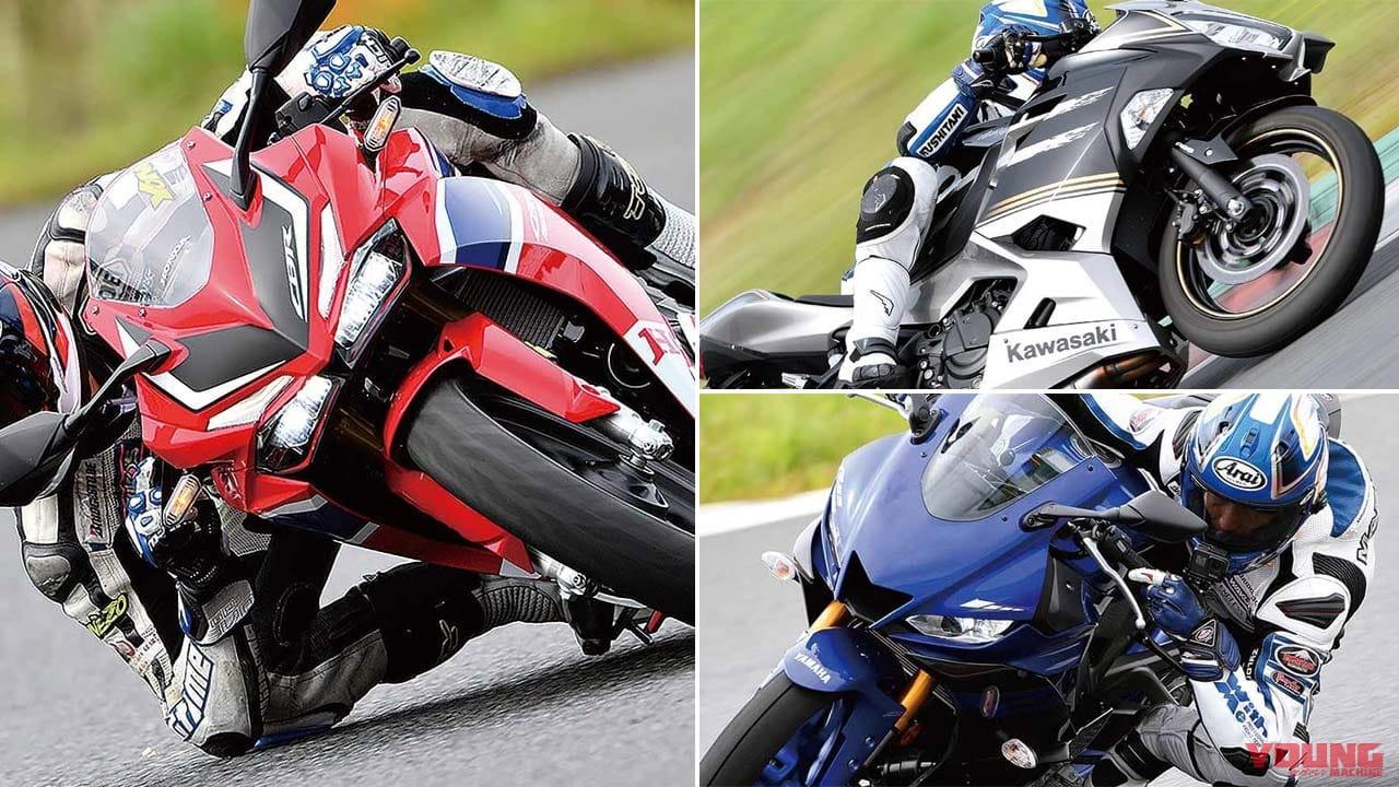 '19 ストリートスポーツ250cc人気バイクランキング【マシン・オブ・ザ・イヤー投票】