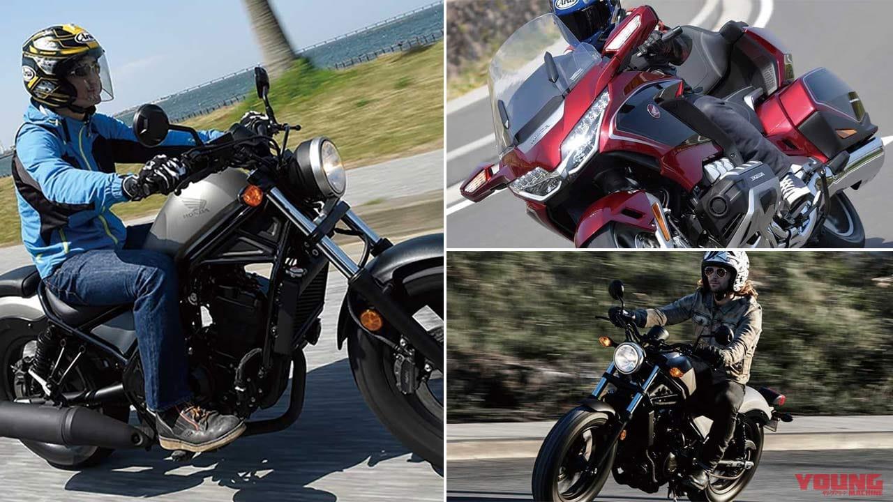 '19 国産アメリカン人気バイクランキング【マシン・オブ・ザ・イヤー投票】