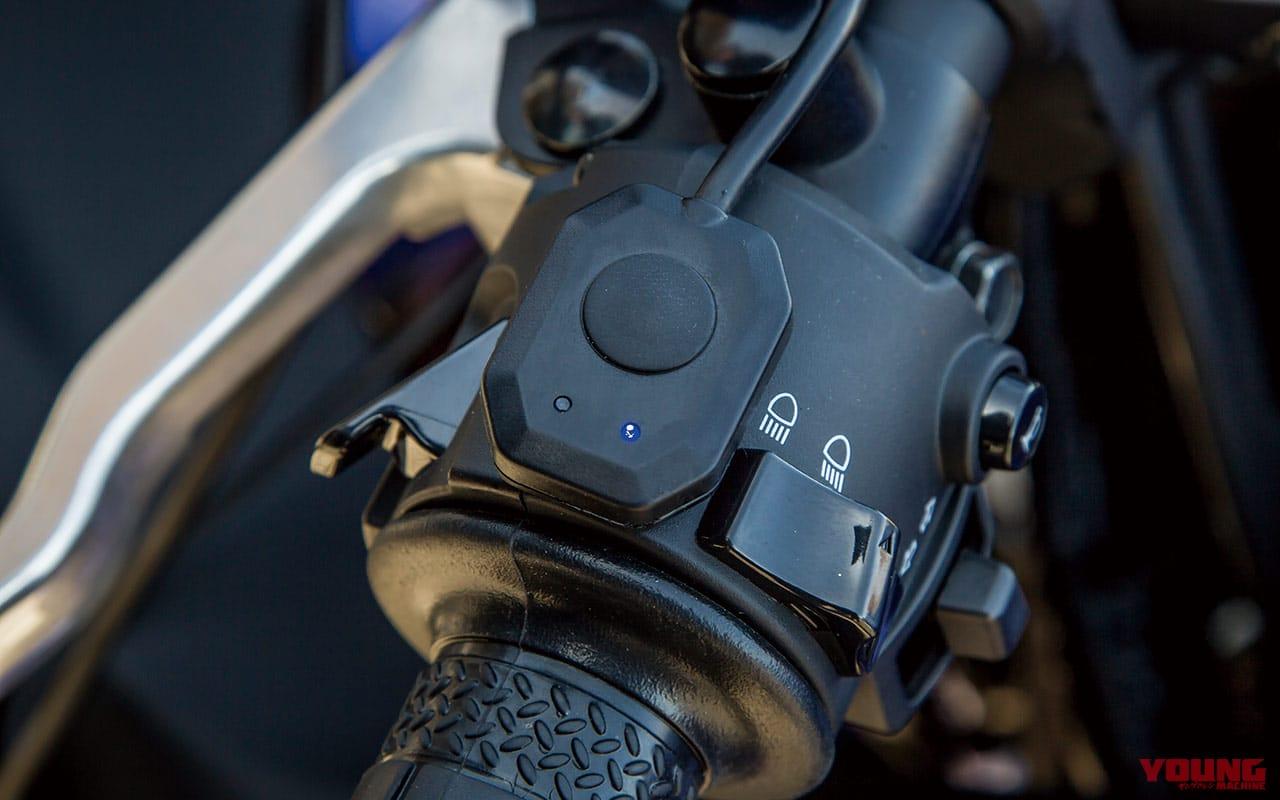 バイク専用ドライブレコーダーEDR-21G[ミツバサンコーワ]