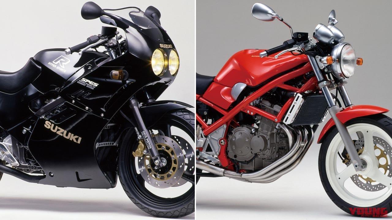 直四250ccグレートヒーローズ【スズキ後編】