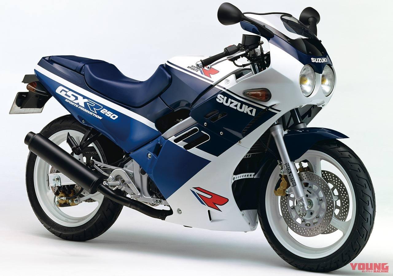スズキ GSX-R250/SP