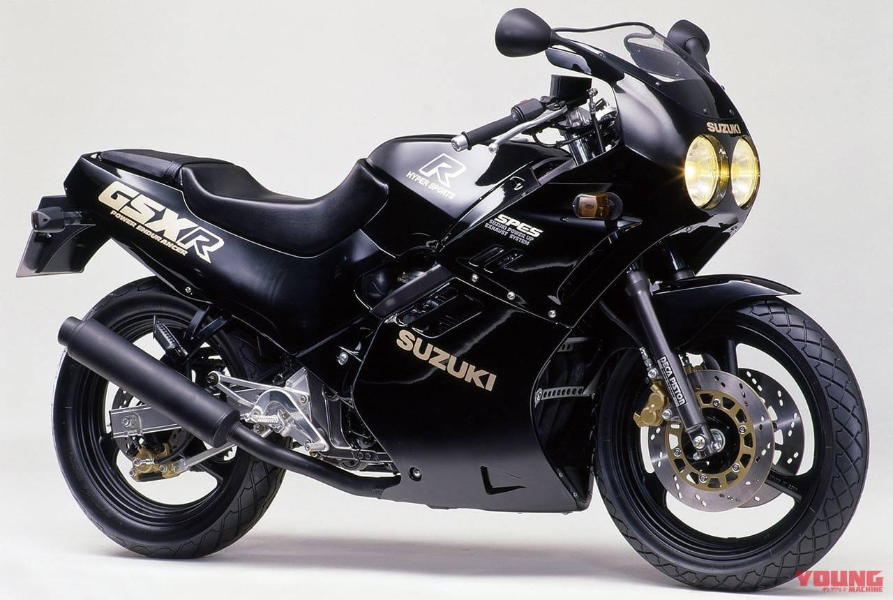 スズキ GSX-R250