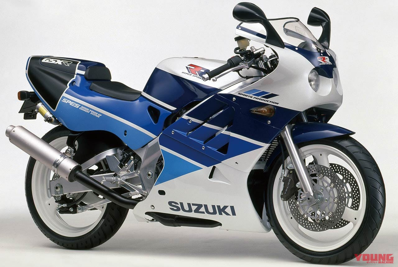 スズキ GSX-R250R/SP