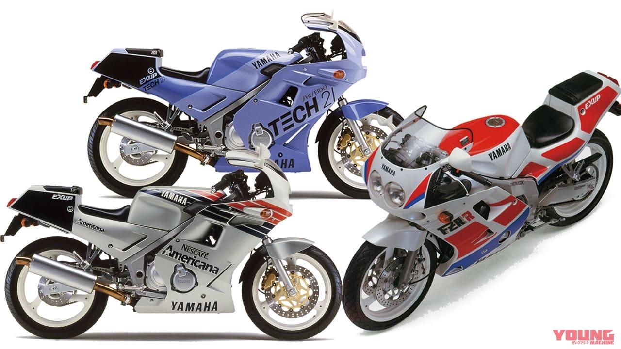 【下書き済み】250cc直列4気筒グレートヒーローズ【ヤマハ後編】