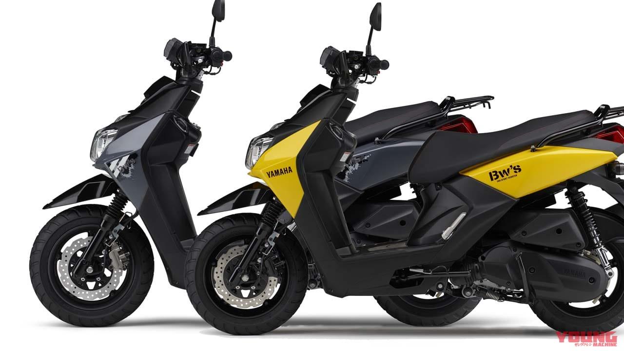 バイク 一覧 2020 125cc