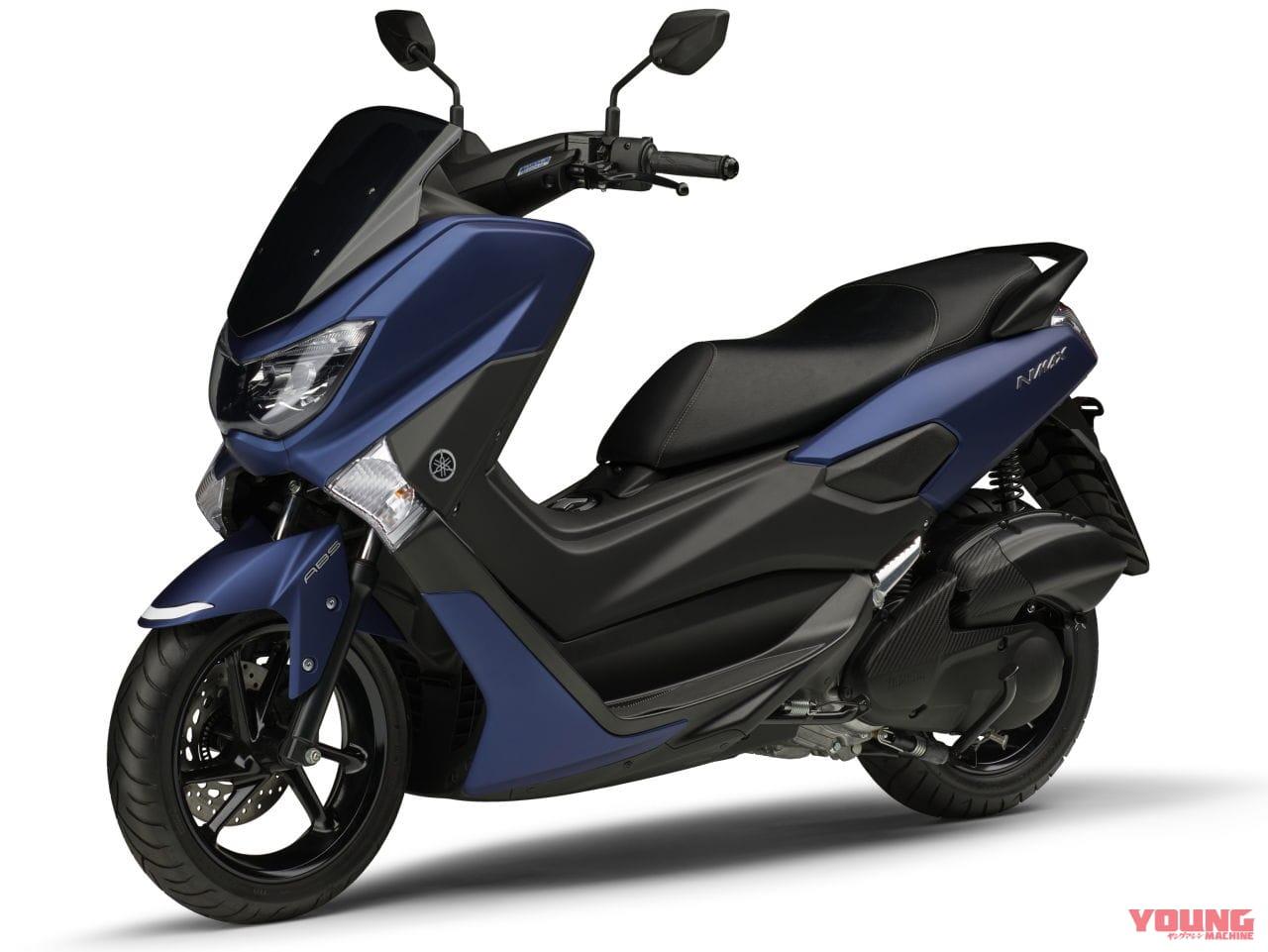 YAMAHA NMAX ABS[2020]マットダークパープリッシュブルーメタリック5(マットブルー/新色)