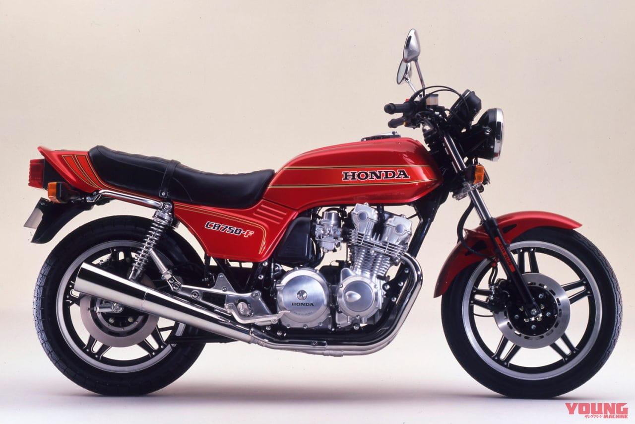 ホンダCB750F