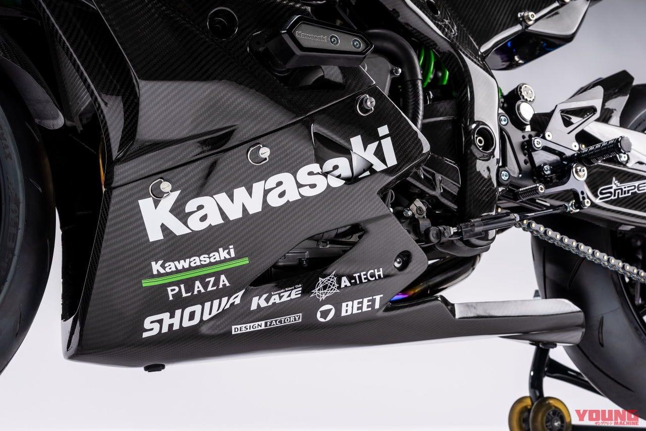 KAWASAKI Ninja ZX-25R RACE Image Custom