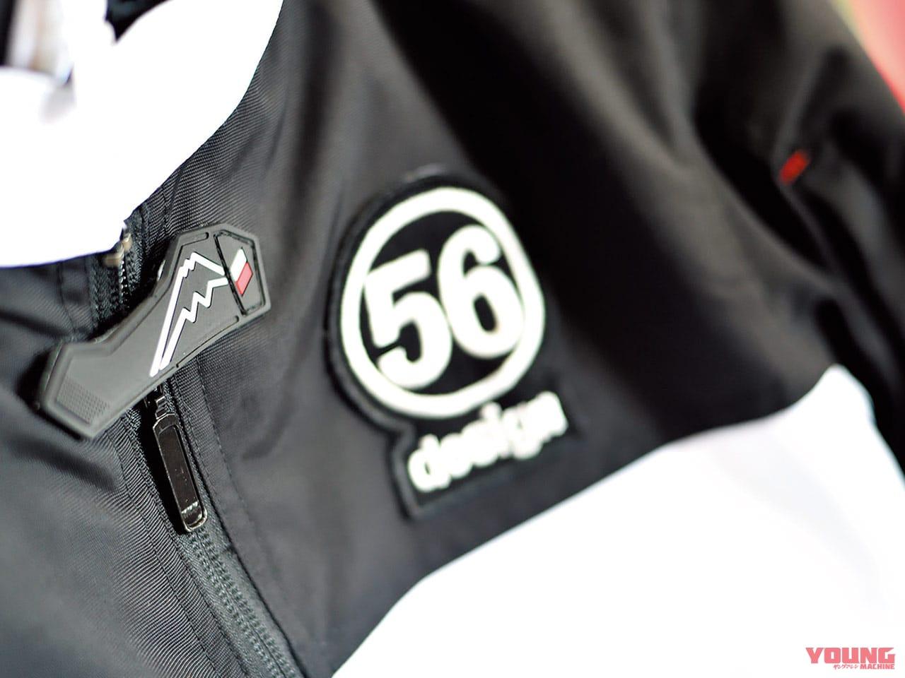 東金モーターサイクルショー by 56design