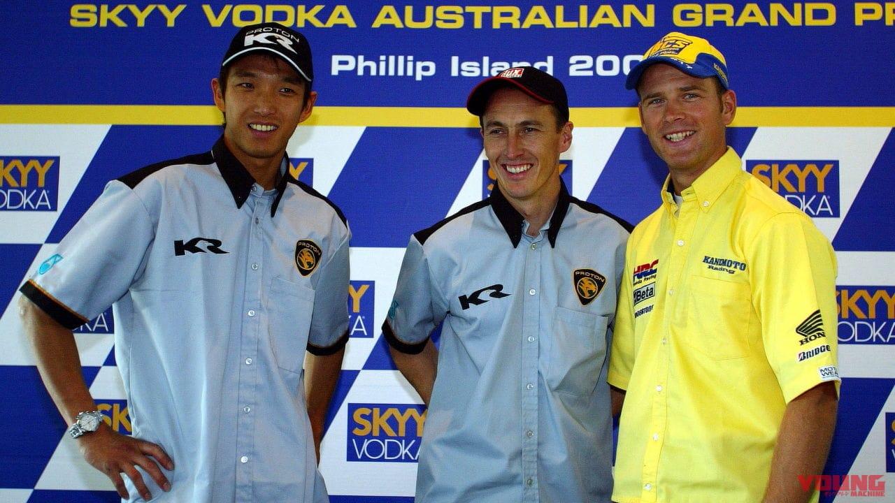 2002年オーストラリアGP 青木宣篤、ジェレミー・マクウィリアムス、ユルゲン・ファンデン・グールベルグ