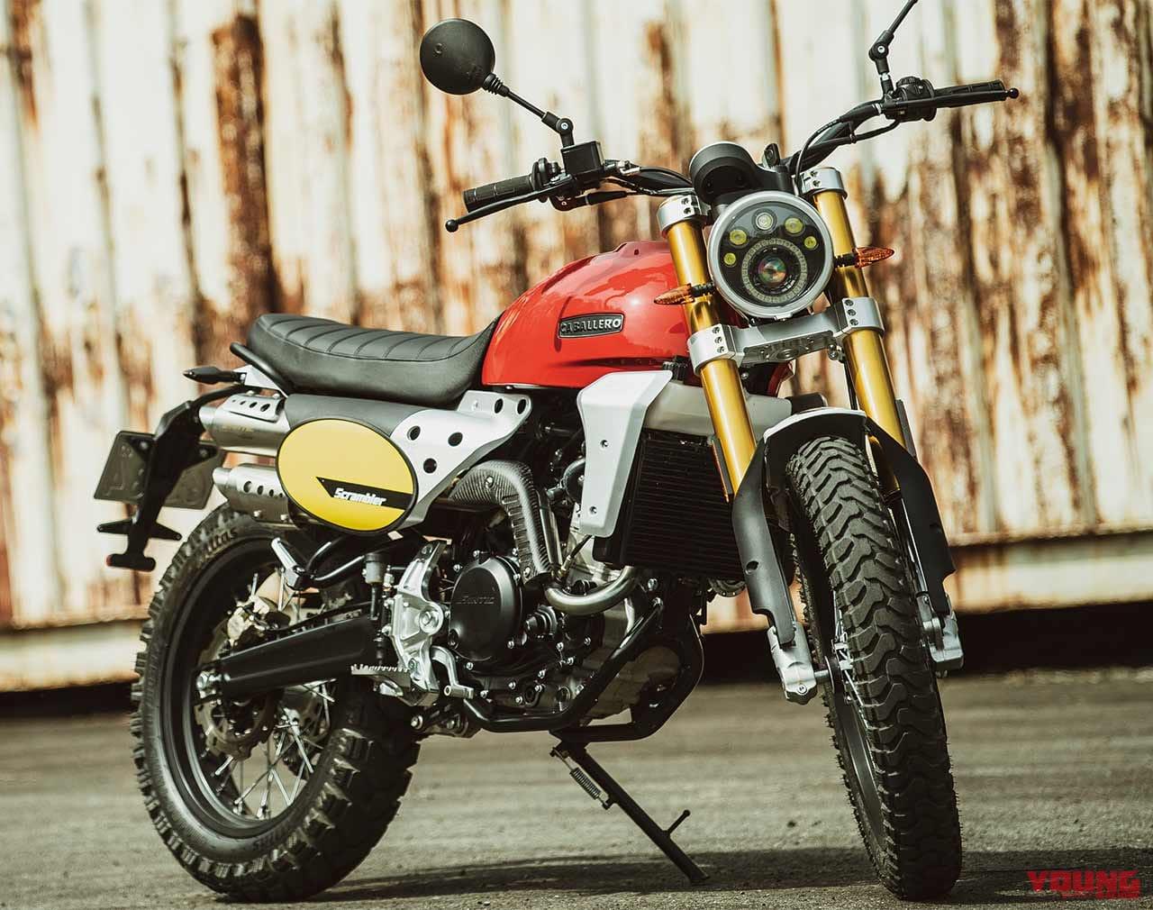 ファンティック キャバレロ スクランブラー 250