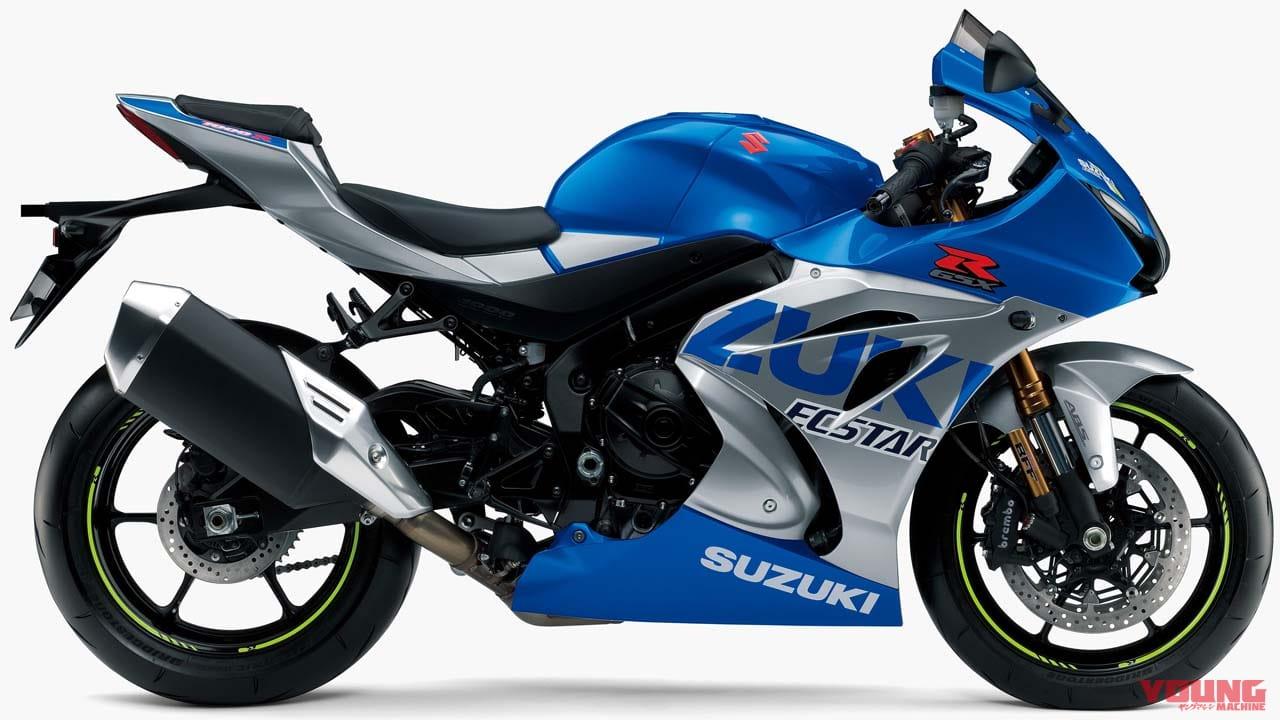 スズキGSX-R1000R ABS