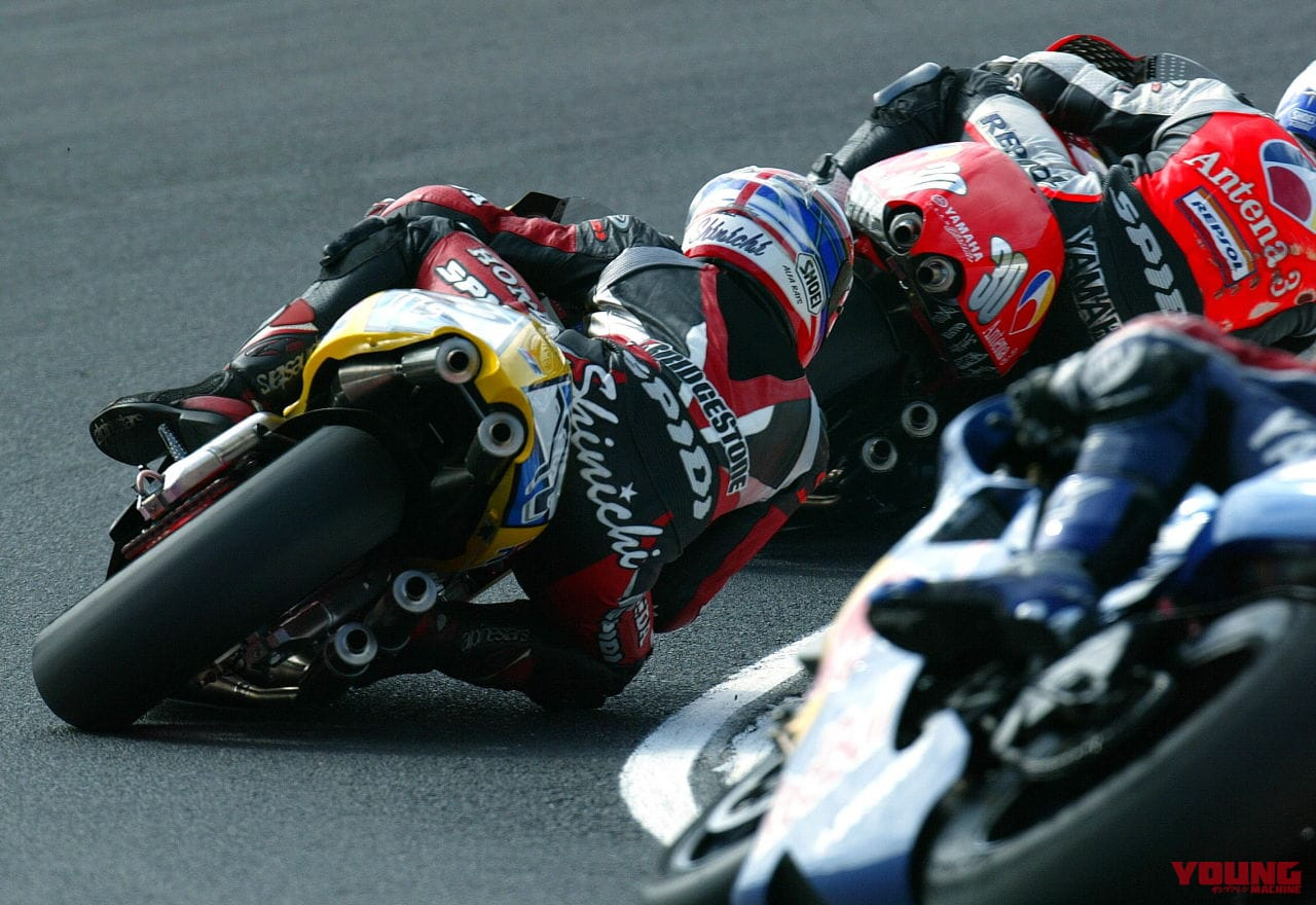 2002年オーストラリアGP 伊藤真一