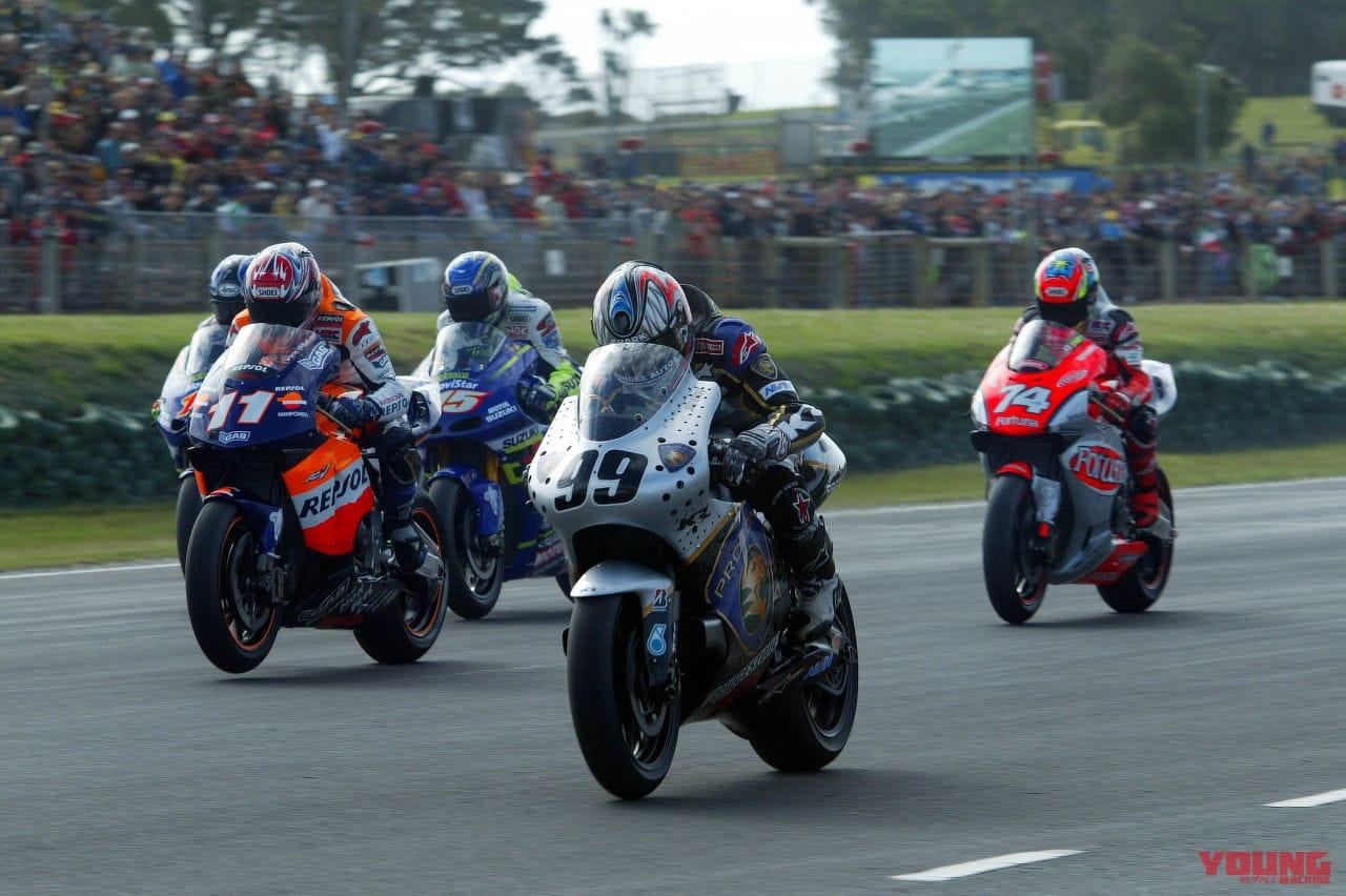 2002年オーストラリアGP ジェレミー・マクウィリアムス