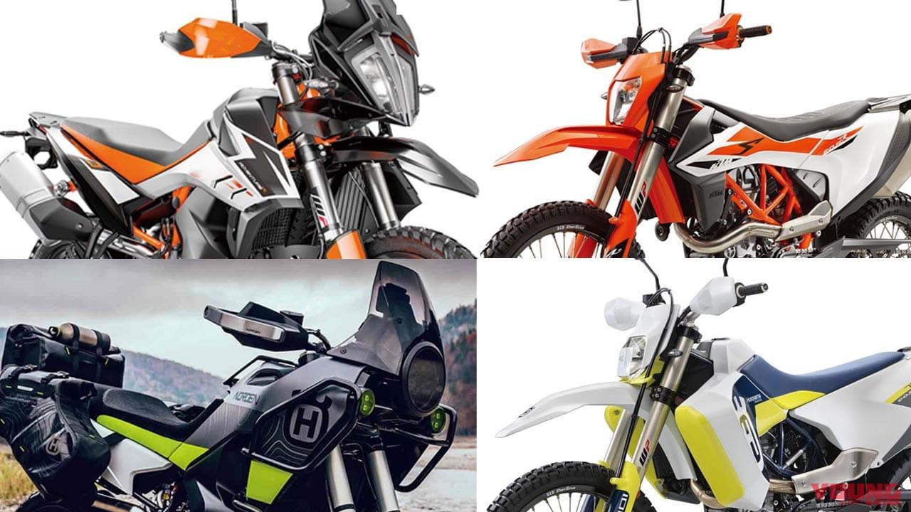 '20新車バイク総覧〈大型アドベンチャー&オフロード|KTM ハスクバーナ〉