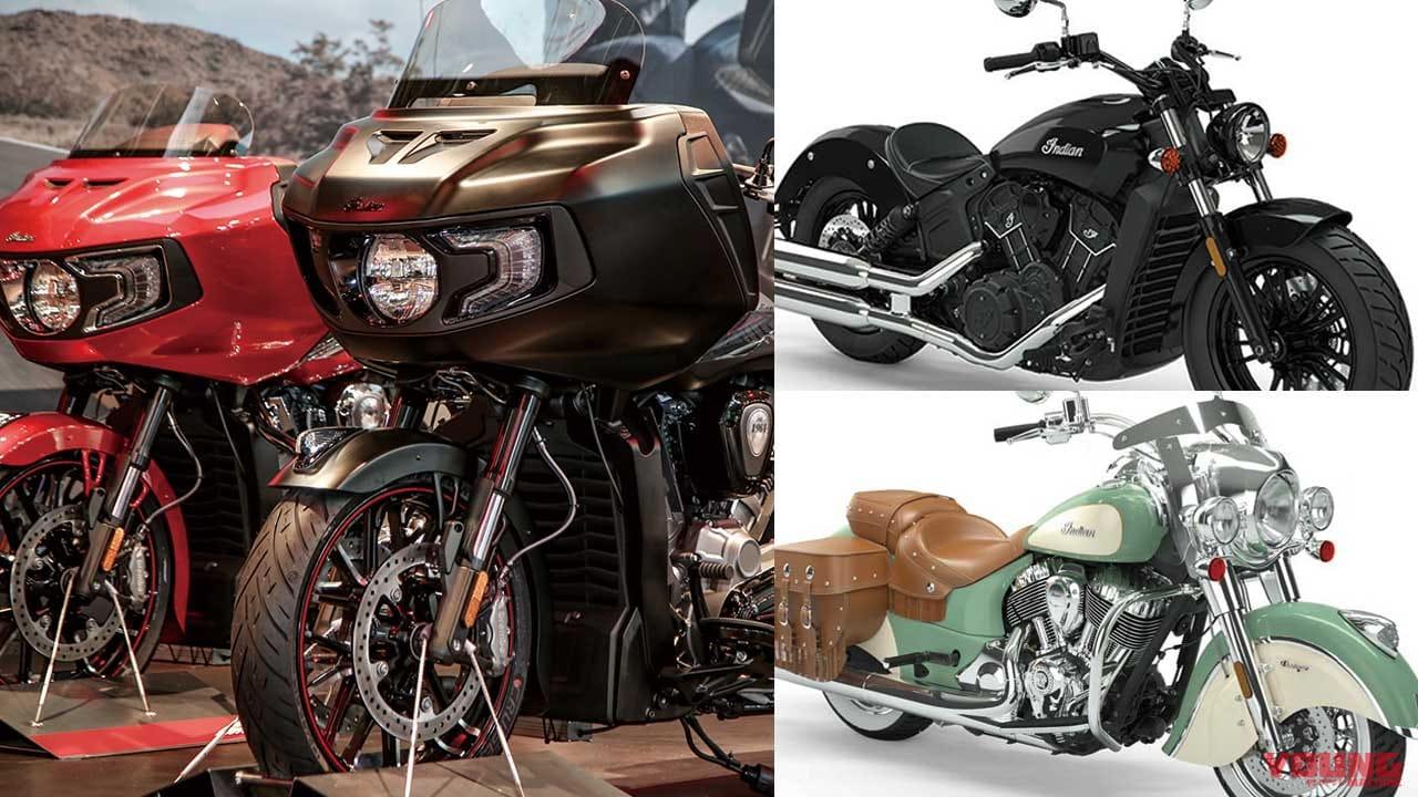 '20新車バイク総覧〈大型クルーザー|インディアン〉