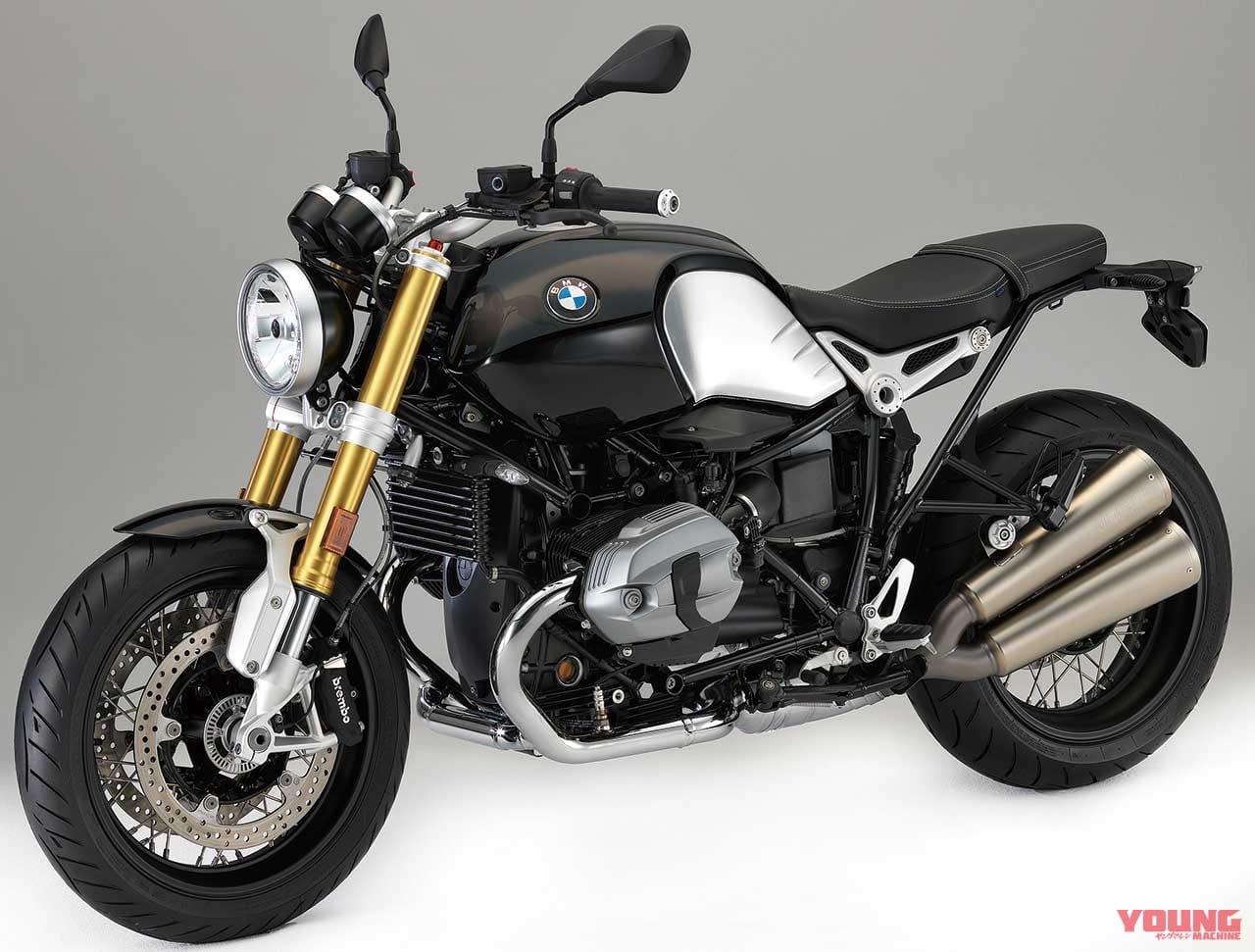 BMW R ナイン T