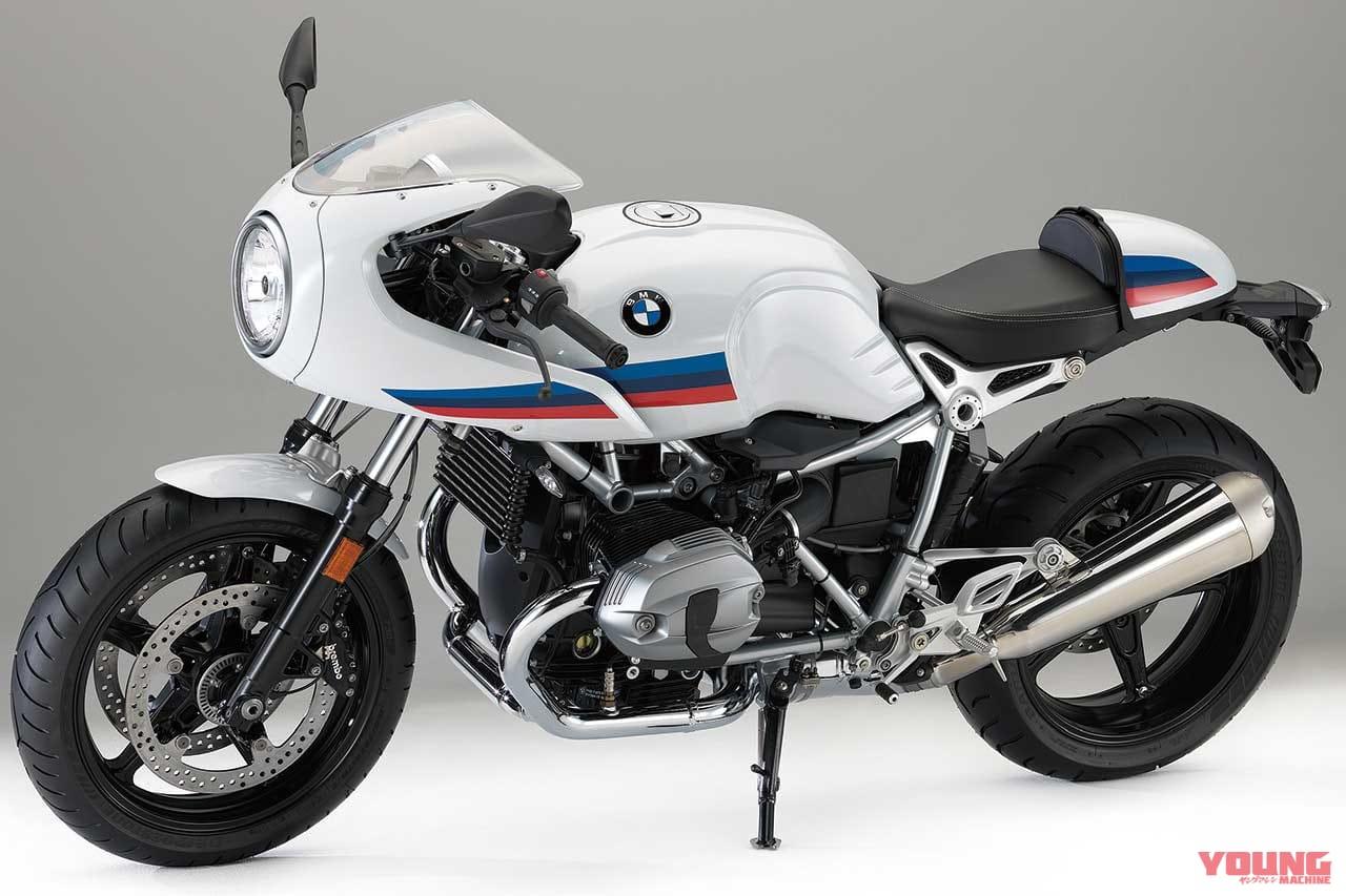 BMW R ナインT レーサー