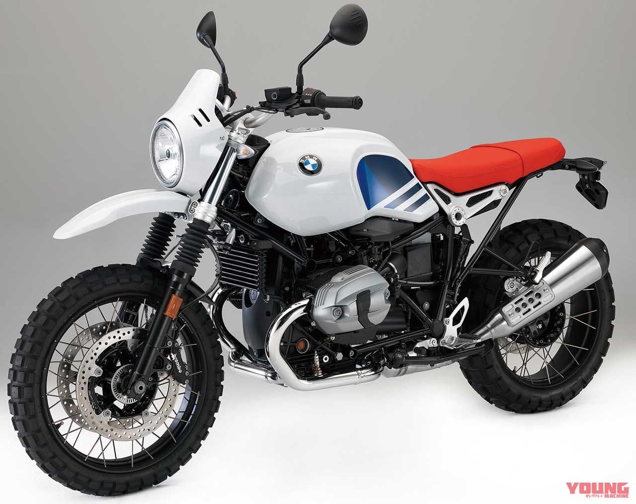BMW R ナインT アーバンG/S