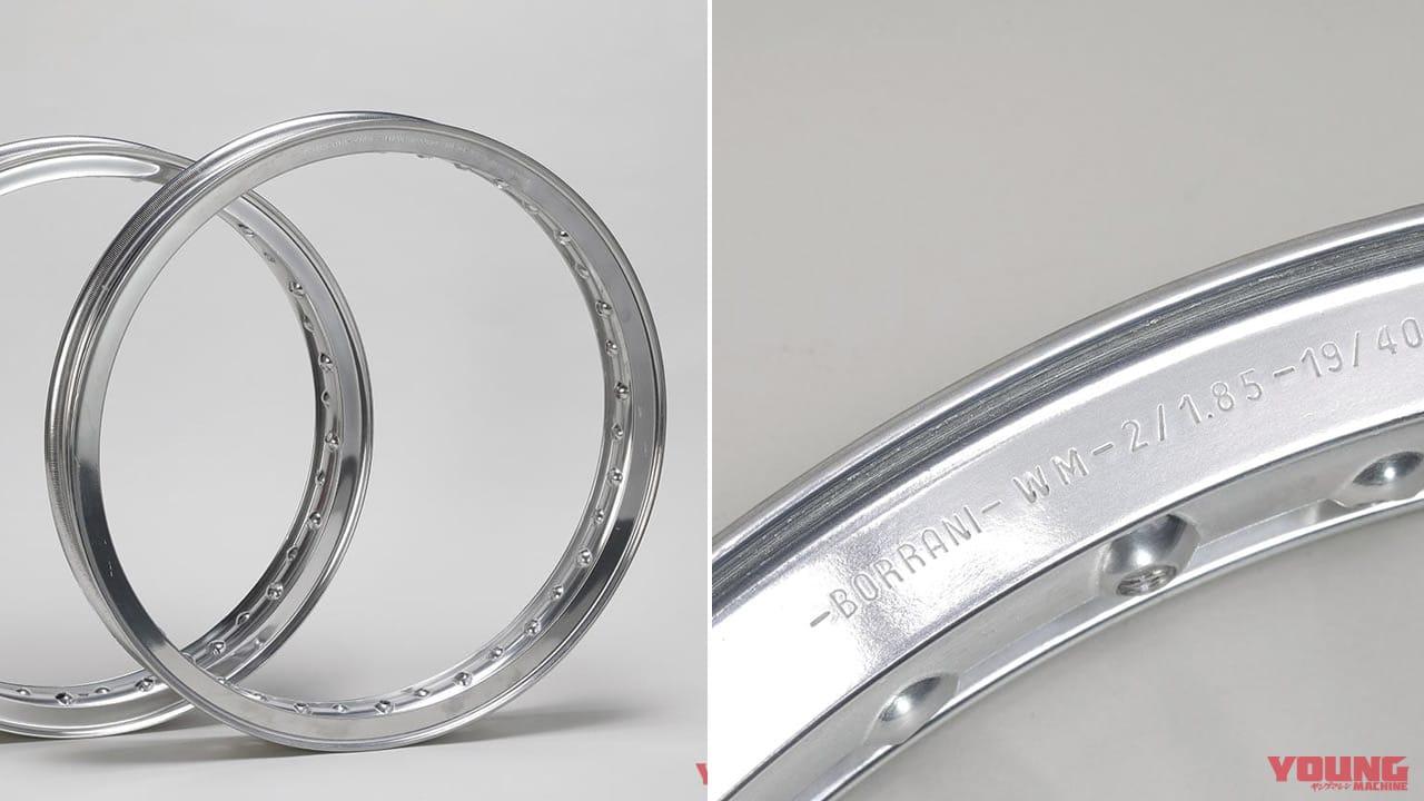 ドゥカティ750純正ボラーニH型アルミリム研磨 by カーベック