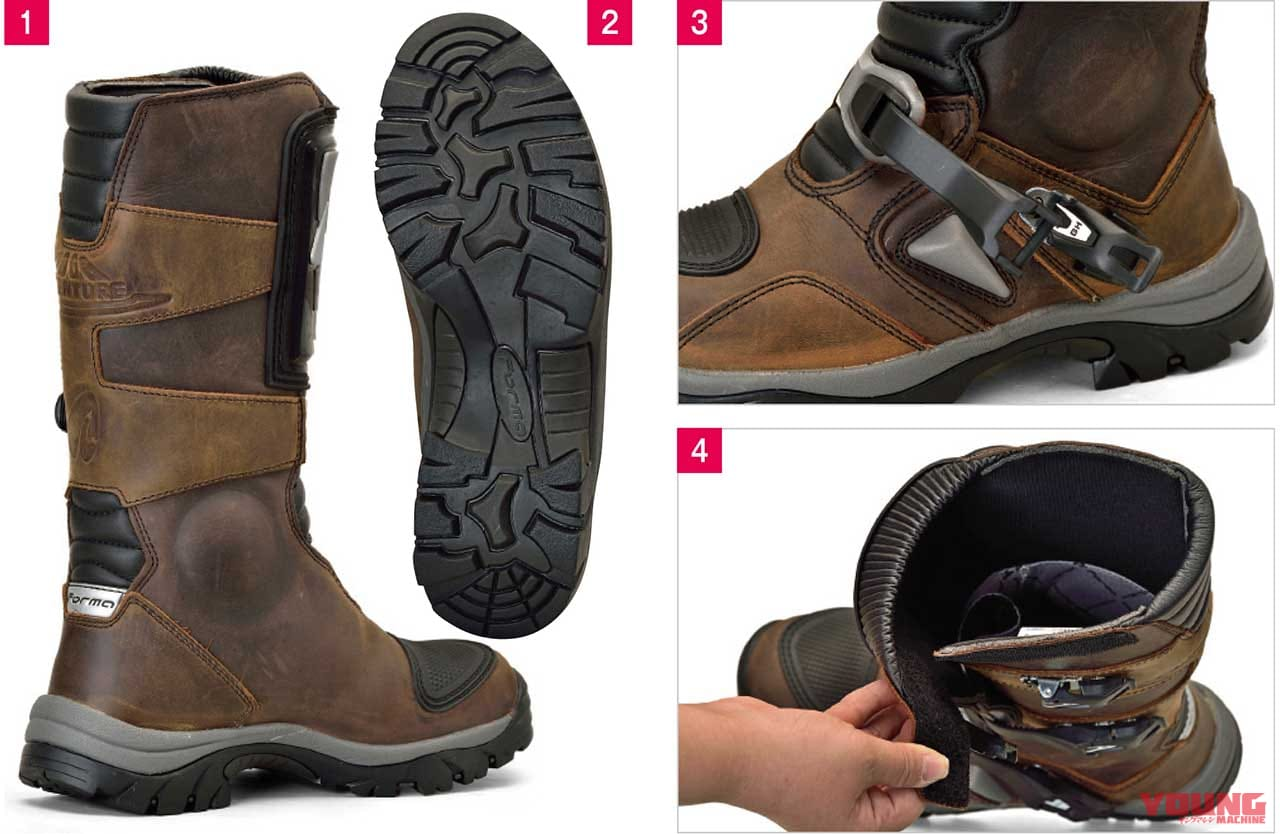 [1]ブーツ全体 [2]ソール [3]バックル [4]内部