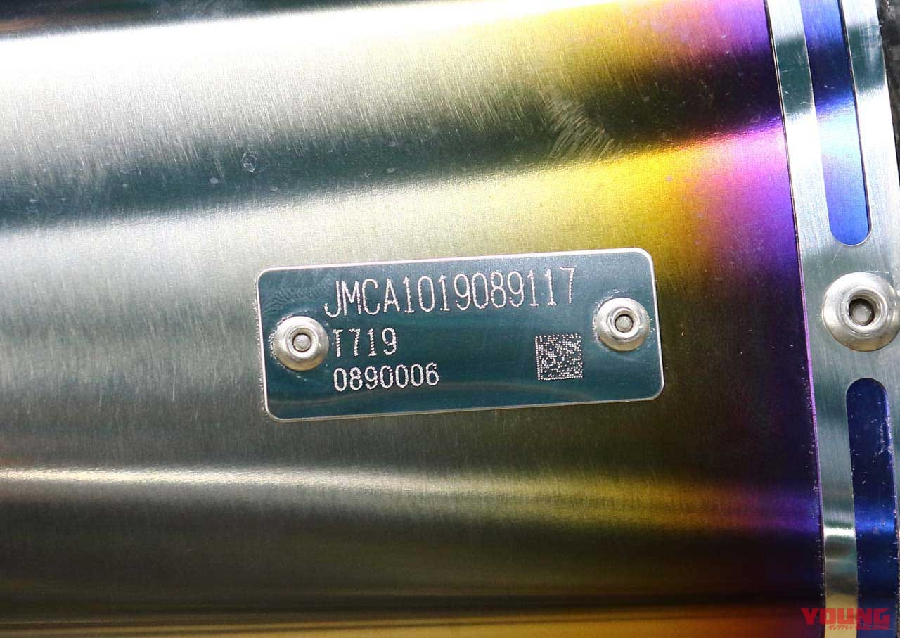 Z900RS('18〜)用ワイバン クラシックR UPタイプ[アールズギア]