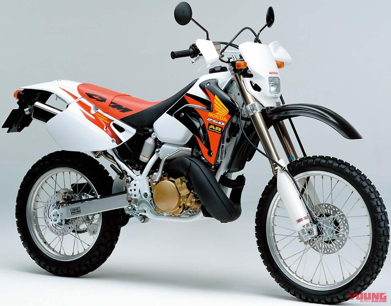 ホンダCRM250AR