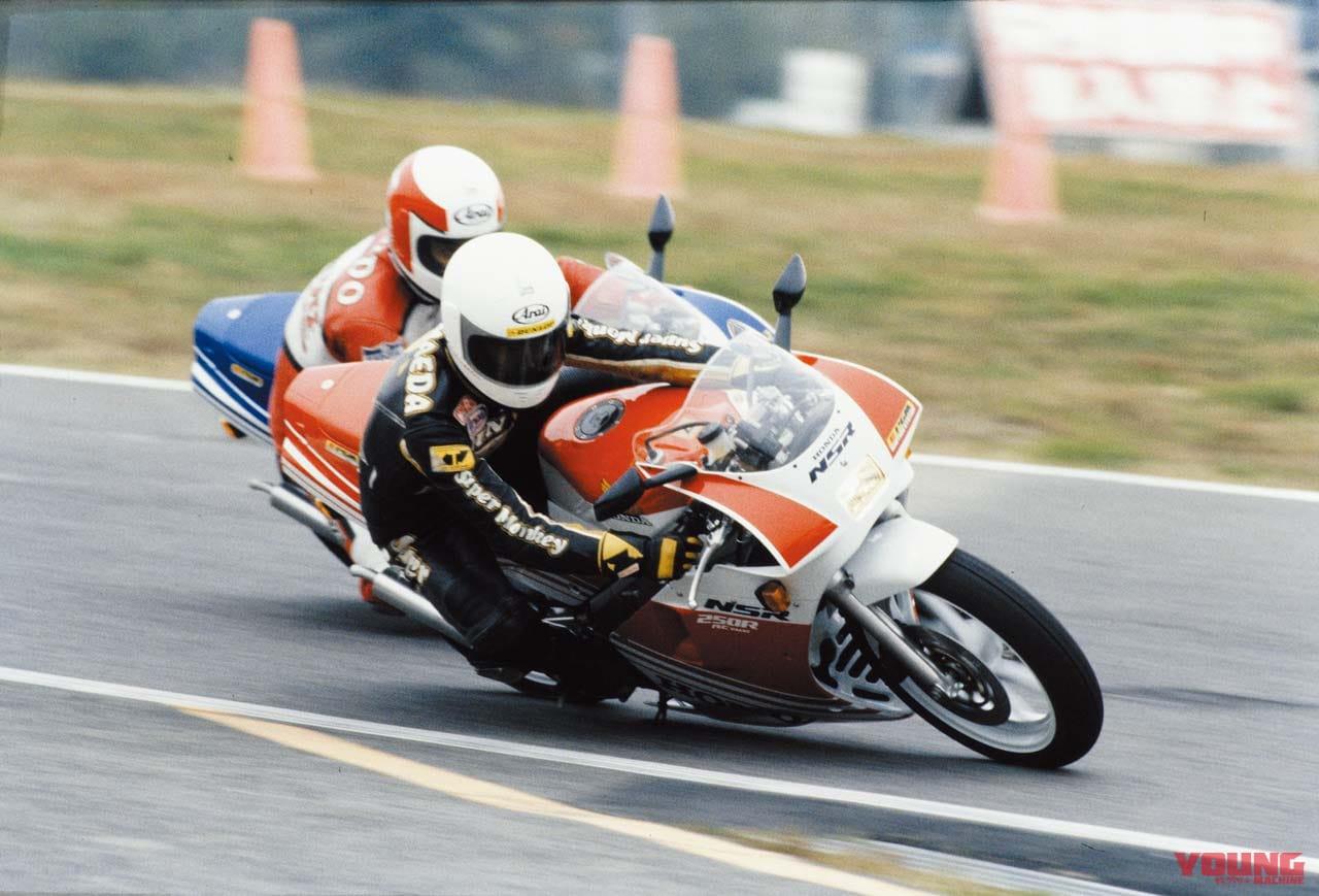 '88 HONDA NSR250R/SP