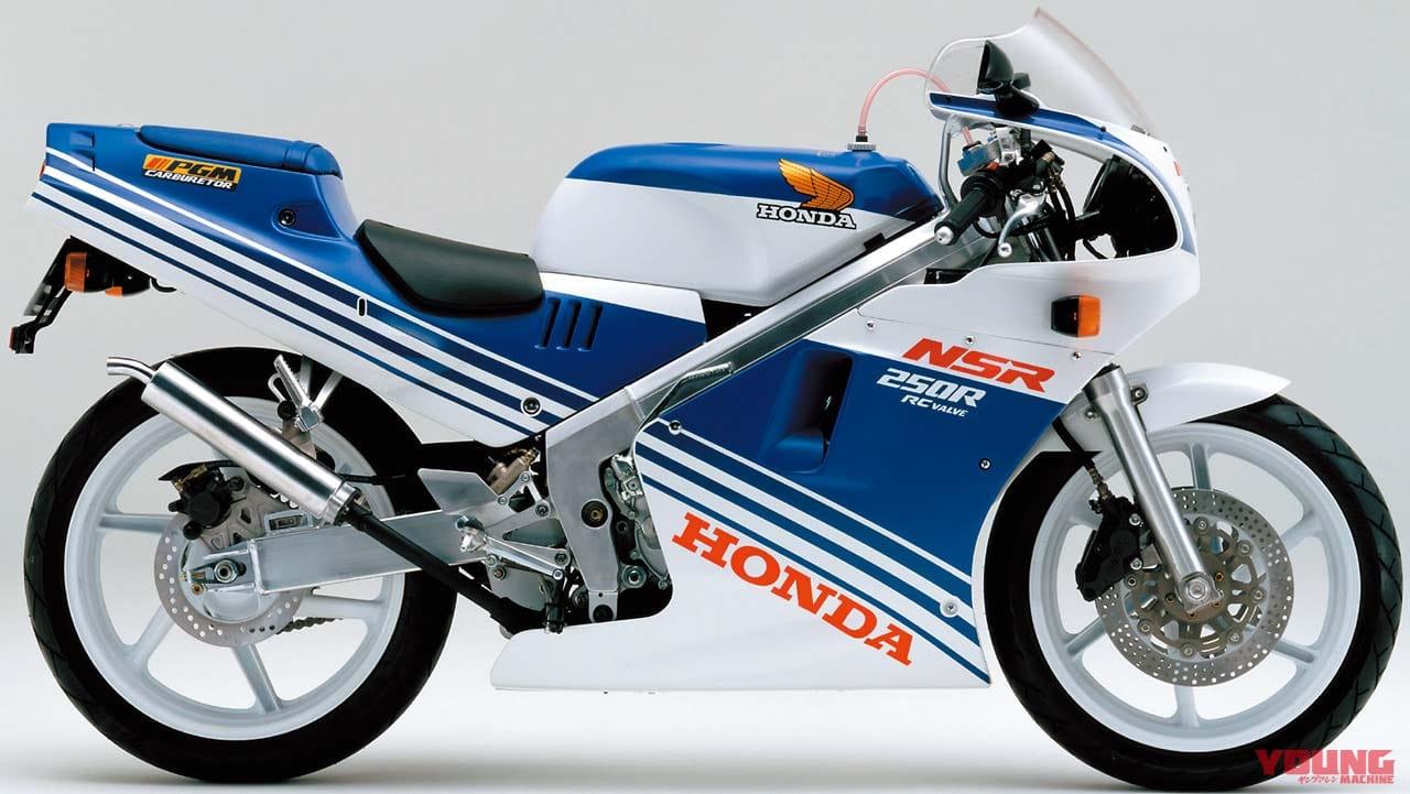 '88 HONDA NSR250R